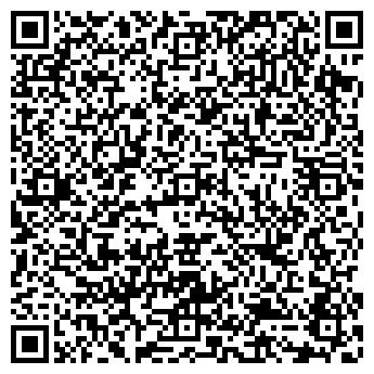 """QR-код с контактной информацией организации Интернет магазин """"Любой каприз на Ваш карниз"""""""