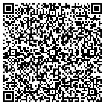 QR-код с контактной информацией организации Субъект предпринимательской деятельности Ателье «Оденем Киев»