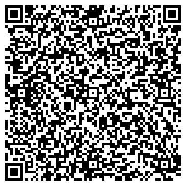 QR-код с контактной информацией организации Общество с ограниченной ответственностью ООО «Exim Solutions»