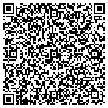 QR-код с контактной информацией организации Ч. П. Нотин