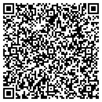 QR-код с контактной информацией организации ФОП Зарицкая