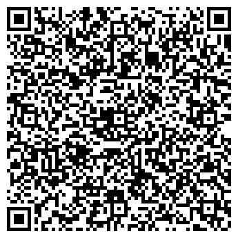 """QR-код с контактной информацией организации ПП """"Империя сна"""""""