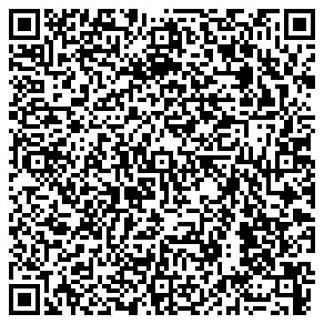 """QR-код с контактной информацией организации интернет-магазин """"Уют-текстиль"""""""