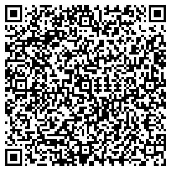 QR-код с контактной информацией организации ЧП «ПУШИНКА»
