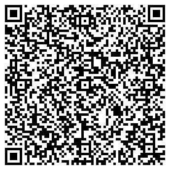 """QR-код с контактной информацией организации """"Пум-пурум-пум"""""""