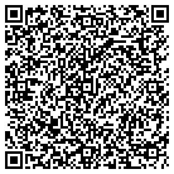 QR-код с контактной информацией организации СП-Д Славкова Е.Ю