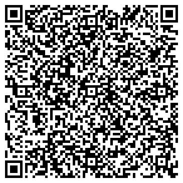 QR-код с контактной информацией организации Салон штор «Алюр»