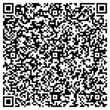 """QR-код с контактной информацией организации Салон штор """"Бархатный рай"""""""
