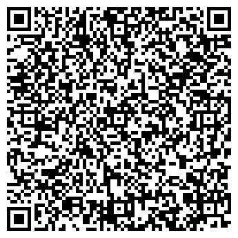 QR-код с контактной информацией организации Cьют мастер