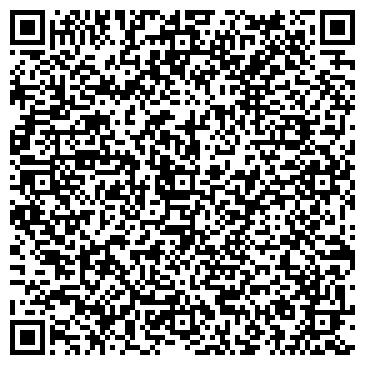 QR-код с контактной информацией организации Общество с ограниченной ответственностью Студия штор «Эксклюзив-Элит».
