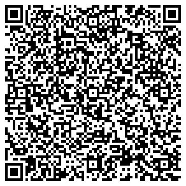 """QR-код с контактной информацией организации Интернет-магазин """"Емона"""""""