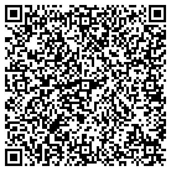 QR-код с контактной информацией организации Concept Textile
