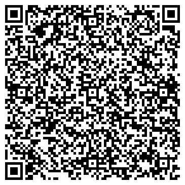 QR-код с контактной информацией организации Маркіза - Захід