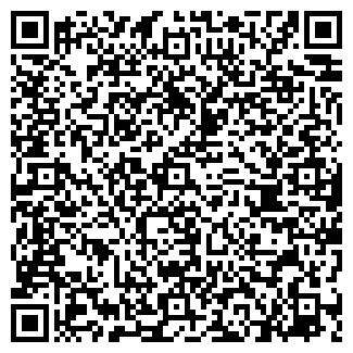 QR-код с контактной информацией организации Субъект предпринимательской деятельности Тентодекор