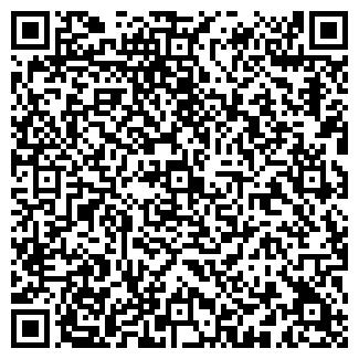 """QR-код с контактной информацией организации Ателье """"Вуаль"""""""