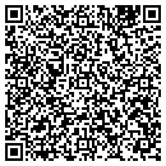 QR-код с контактной информацией организации ЧП Ателье