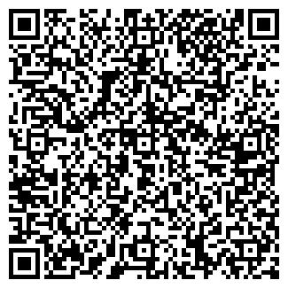 QR-код с контактной информацией организации Сервис-точка