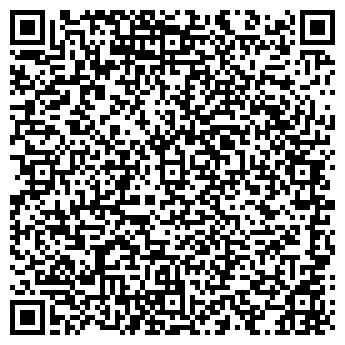 QR-код с контактной информацией организации ТатьянаБлаго