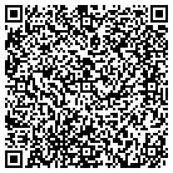 QR-код с контактной информацией организации Салон «Глория»