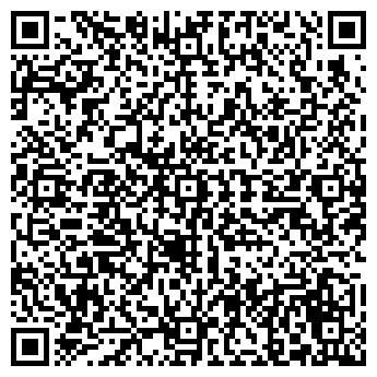 """QR-код с контактной информацией организации салон штор """"ВУАЛЬ"""""""