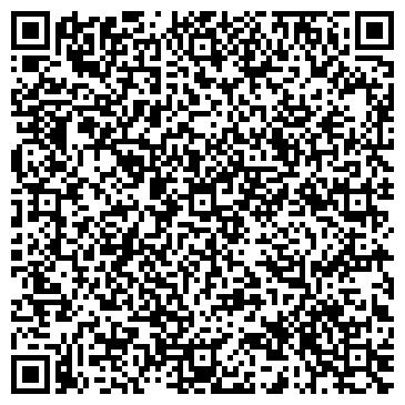 """QR-код с контактной информацией организации Салон-магазин """"Актуаль"""""""