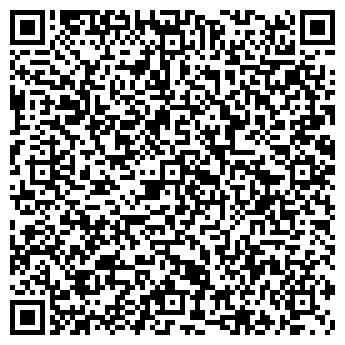 QR-код с контактной информацией организации Бриз, салон