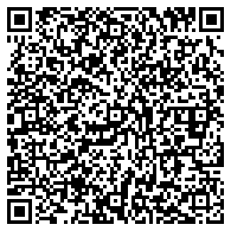 QR-код с контактной информацией организации Экспо плюс