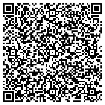 QR-код с контактной информацией организации ЧП АлиеваЛ. В.
