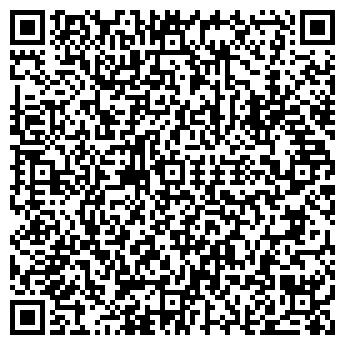 QR-код с контактной информацией организации ИП Смолова В.А.