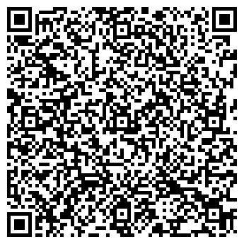 """QR-код с контактной информацией организации ЧТУП """"Нартекс"""""""