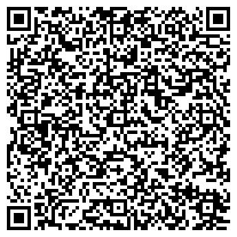 """QR-код с контактной информацией организации Салон штор """"Керемет"""""""