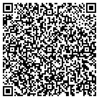 """QR-код с контактной информацией организации Салон штор """"Al' - Mira"""""""