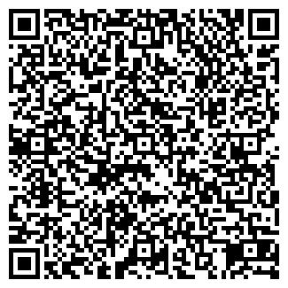 """QR-код с контактной информацией организации Ателье """" ГуАс"""""""