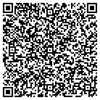 """QR-код с контактной информацией организации ТОО """"Алматы-Жалюзи"""""""