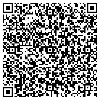 QR-код с контактной информацией организации Частное предприятие decor studio Home Art