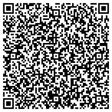 """QR-код с контактной информацией организации Салон """"Эксклюзив"""""""