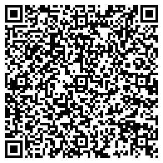 """QR-код с контактной информацией организации ИП """"Мастер"""""""