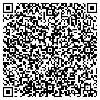 """QR-код с контактной информацией организации Дизайн-студия """"KaytRam"""""""