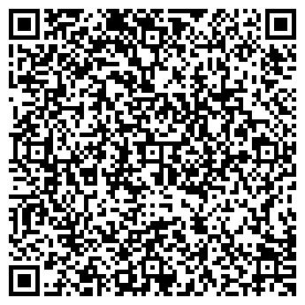 QR-код с контактной информацией организации PEGAS TOURISTIK