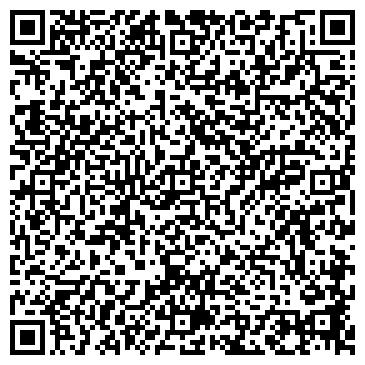 """QR-код с контактной информацией организации ЧПТУП """"Изысканный гардероб"""""""