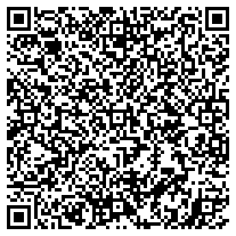 QR-код с контактной информацией организации Субъект предпринимательской деятельности Барбариска