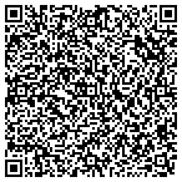 """QR-код с контактной информацией организации Интернет-магазин """"Домовенок Кузя"""""""