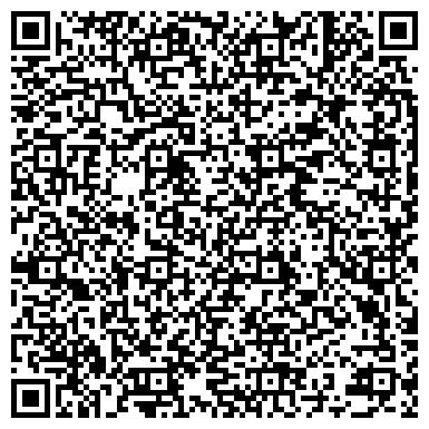 QR-код с контактной информацией организации Салон свадебных аксессуаров «СКАРЛЕТТ»