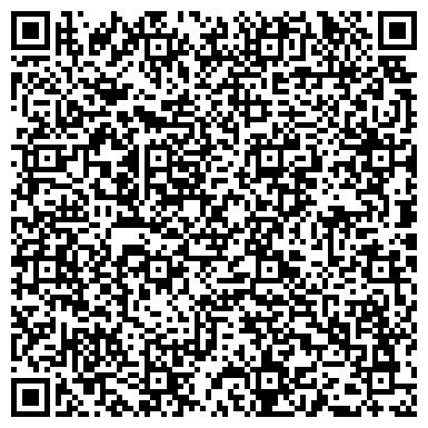 """QR-код с контактной информацией организации Предприятие с иностранными инвестициями ИТЧУП """"Элимос Плюс"""""""