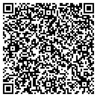 QR-код с контактной информацией организации ИП Винокуров