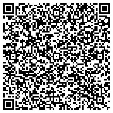 """QR-код с контактной информацией организации студия вышивки """"ЖЁЛТЫЙ КОТ"""",ИП"""