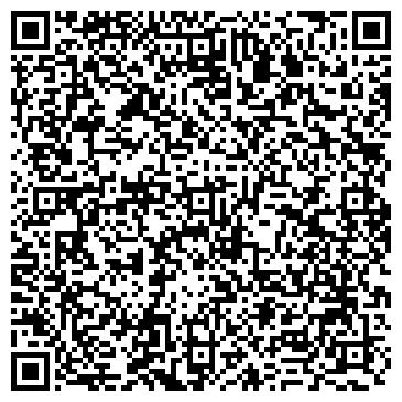 """QR-код с контактной информацией организации Частное предприятие Ателье """"Ангельхер"""""""