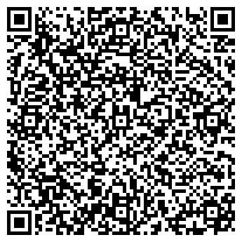 QR-код с контактной информацией организации Общество с ограниченной ответственностью ООО БИ-АМП