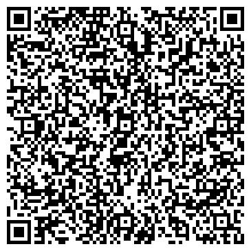 QR-код с контактной информацией организации Магазин «Стар Тис»