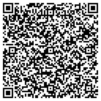 """QR-код с контактной информацией организации ТОО """"Юг Сервис"""""""